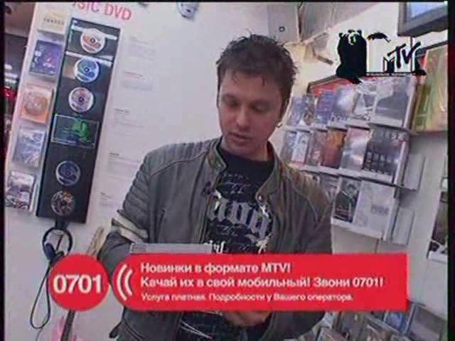ПилОт -  Recordные новости на MTV