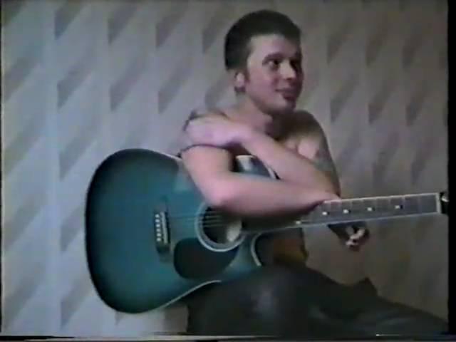 Квартирник - Илья Черт (Пилот) 2000 Год