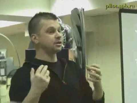 "Лекция ""Концептуализация мироздания"" 2008 год"