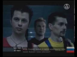 ПилОт - Шнурок (клип)