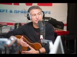 На сиреневой Луне - Леонид Агутин