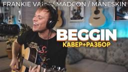Beggin - Madcon