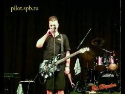 ПилОт - Концерт в Ростове-на-Дону