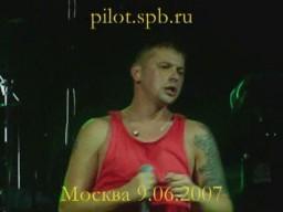 """Пилот - Концерт в клубе """"Апельсин"""""""