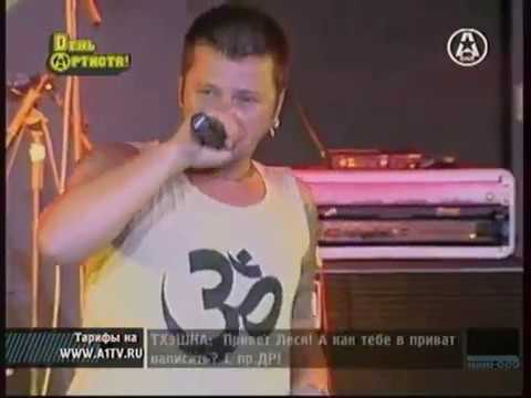 "Программа ""День Артиста"" на канале A-ONE 2008 г."