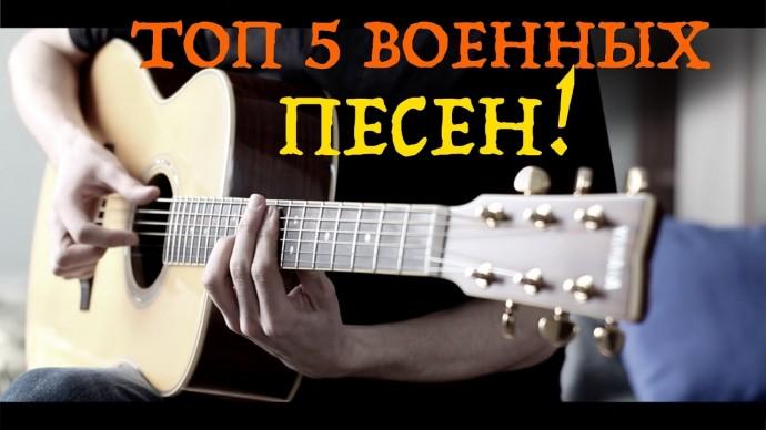 9 мая! С Днем Победы на гитаре!