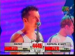 ПилОт vs  Король и шут в передаче Полный контакт на MTV