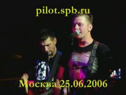 ПилОт - Альбом Ч/Б на концертах